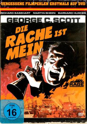 Die Rache ist mein (1972)