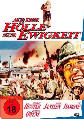 Aus der Hölle zur Ewigkeit (1960)