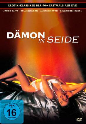 Dämon in Seide (1989)