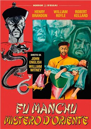 Fu Manchu - Mistero d'oriente (1943) (Horror d'Essai, n/b)