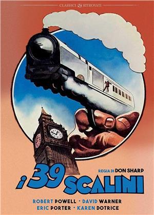 I 39 scalini (1978) (Classici Ritrovati)