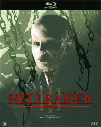 Hellraiser 3 (1992) (Director's Cut, Kinoversion, Remastered)
