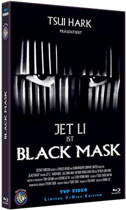 Black Mask (1996) (Grosse Hartbox, Limted Edition, 2 Blu-rays)
