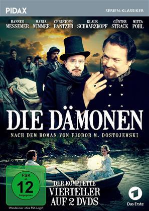 Die Dämonen (1977) (Pidax Serien-Klassiker, 2 DVDs)