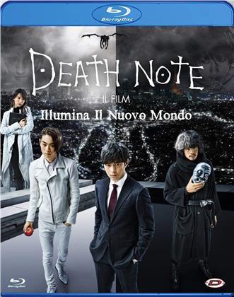 Death Note - Illumina il nuovo mondo (2016)