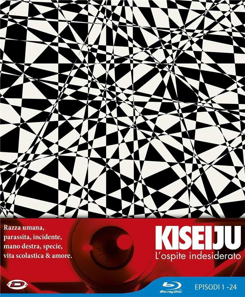 Kiseiju - L'ospite indesiderato - Serie completa (Digipack, Limited Edition, 4 Blu-rays)