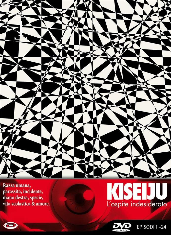 Kiseiju - L'ospite indesiderato - Serie Completa (Digipack, Edizione Limitata, 4 DVD)
