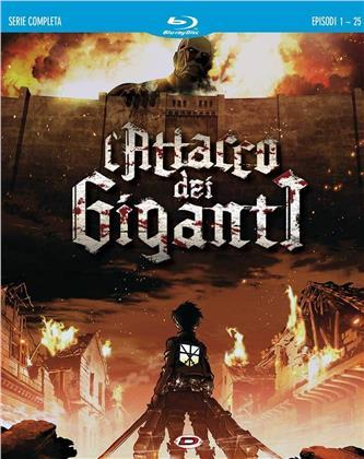 L'attacco dei Giganti - Stagione 1 (4 Blu-ray)