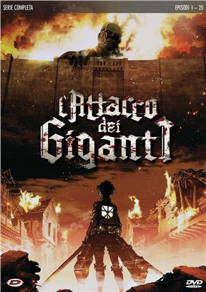 L'attacco dei Giganti - Stagione 1 (4 DVD)