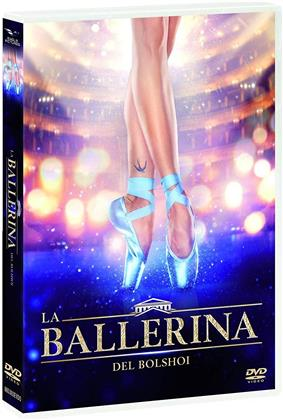 Ballerina del Bolshoi (2017)