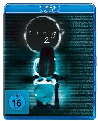 Ring 2 (2005)