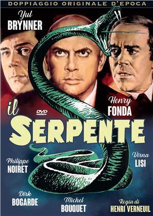 Il serpente (1973) (Doppiaggio Originale D'epoca)