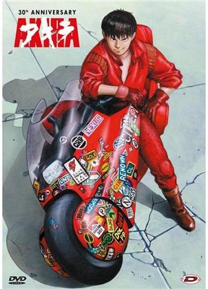 Akira (1988) (Edizione 30° Anniversario)