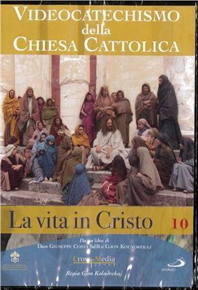 Videocatechismo - Vita di Cristo - Vol. 1