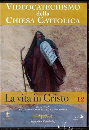 Videocatechismo - Vita di Cristo - Vol. 3