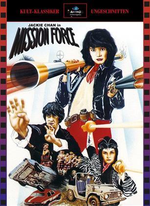 Mission Force (1983) (Kult-Klassiker Ungeschnitten, Cover A, Limited Edition, Mediabook, 2 Blu-rays)
