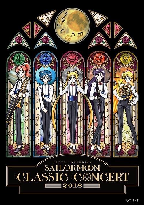 Tokyo Philharmonic Orchestra - Pretty Guardian Sailor Moon - Classic Concert 2018