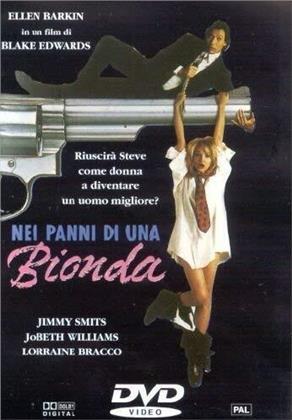 Nei panni di una bionda (1991)