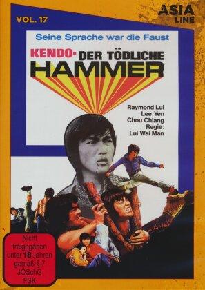 Kendo - Der tödliche Hammer (1974) (Limited Edition)