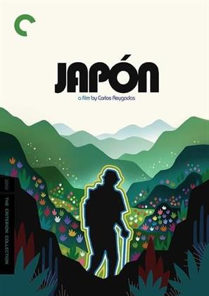 Japón (2002) (Criterion Collection)