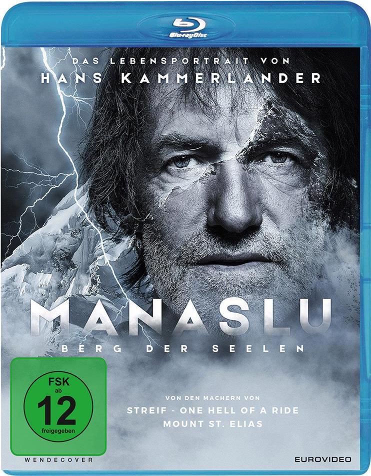 Manaslu - Berg der Seelen (2018)