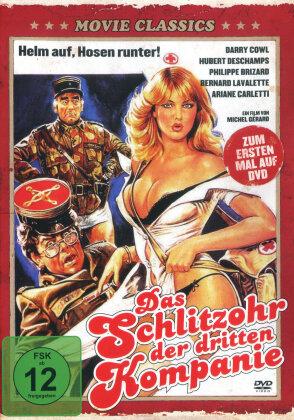 Das Schlitzohr der dritten Kompanie (1981)