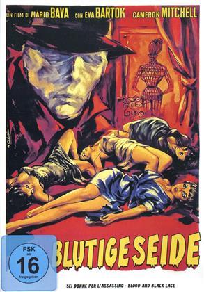 Blutige Seide (1964)