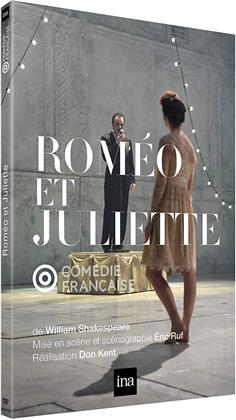 Roméo et Juliette (2016) (Collection Comédie-Française)
