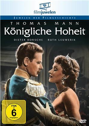 Königliche Hoheit (1953) (Filmjuwelen)