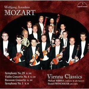 Wolfgang Amadeus Mozart (1756-1791), Michael Werba & Vienna Classics - Symphony No. 29 (Japan Edition, Remastered)