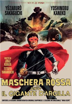 Maschera rossa contro il gigante d'argilla (1969) (Sci-Fi d'Essai, n/b)
