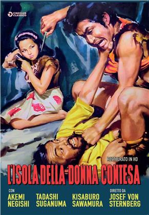 L'isola della donna contesa (1953) (Cineclub Classico, Restaurato in HD, n/b)