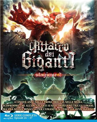 L'attacco dei Giganti - Stagione 2 - Serie Completa (3 Blu-ray)
