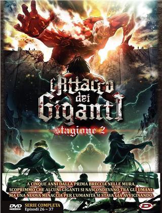 L'attacco dei Giganti - Stagione 2 - Serie Completa (3 DVD)
