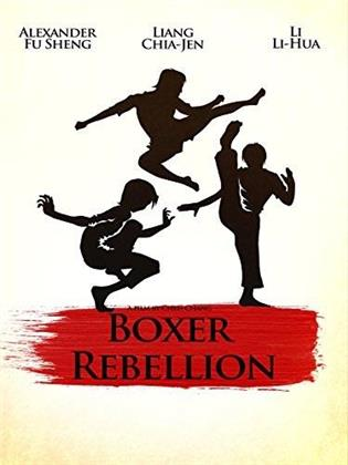 Boxer Rebellion (1976) (Shockproof)