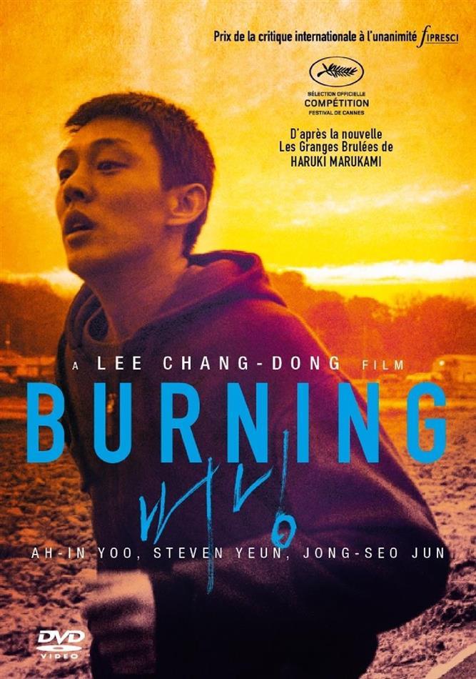 Burning (2018)
