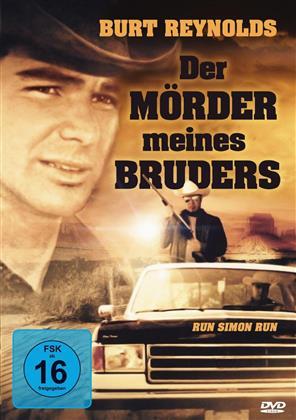 Der Mörder meines Bruders (1970)