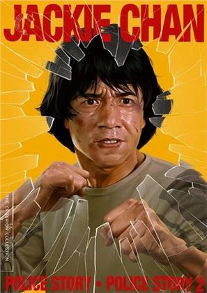 Police Story / Police Story 2 (Criterion Collection, 2 DVDs)