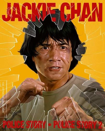 Police Story / Police Story 2 (Criterion Collection, 2 Blu-rays)