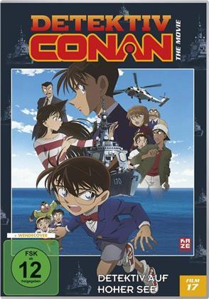Detektiv Conan - 17. Film: Detektiv auf hoher See (2013)