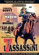 I 7 assassini (1956) (Classic Western Collection)