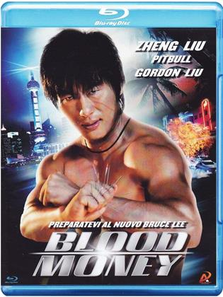 Blood Money (2012)