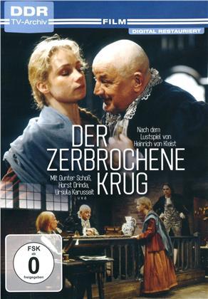 Der zerbrochene Krug (1990) (DDR TV-Archiv)