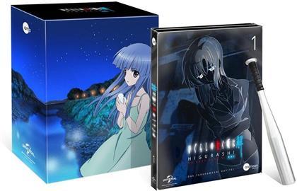 Higurashi Kai - Vol. 1 (Steelcase, + Sammelschuber, Limited Edition)