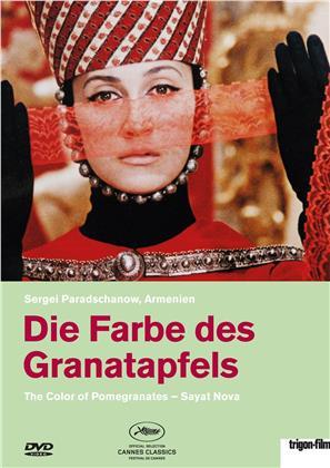 Die Farbe des Granatapfels (1969) (Trigon-Film)
