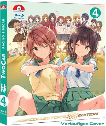 Two Car - Vol. 4 (Collector's Edition, Limited Edition)