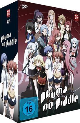 Akuma no riddle - Gesamtausgabe (4 DVDs)