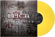 Epica - Epica Vs Attack On Titan Songs (Yellow Vinyl, LP)