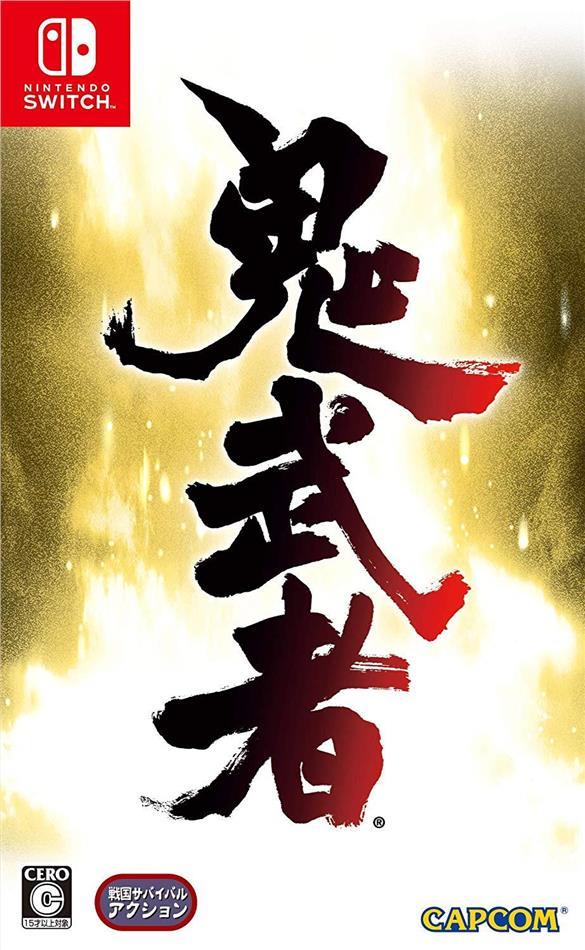 Onimusha Warlords (Japan Edition)
