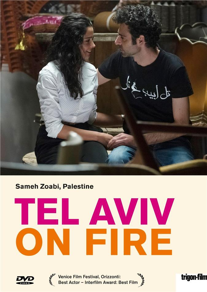 Tel Aviv on Fire (2018) (Trigon-Film)